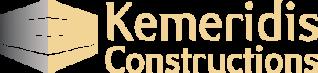 Κεμερίδης Constructions Τεχνική κατασκευαστική